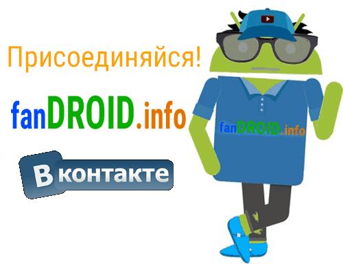 Скачать андроид для начинающих приложения